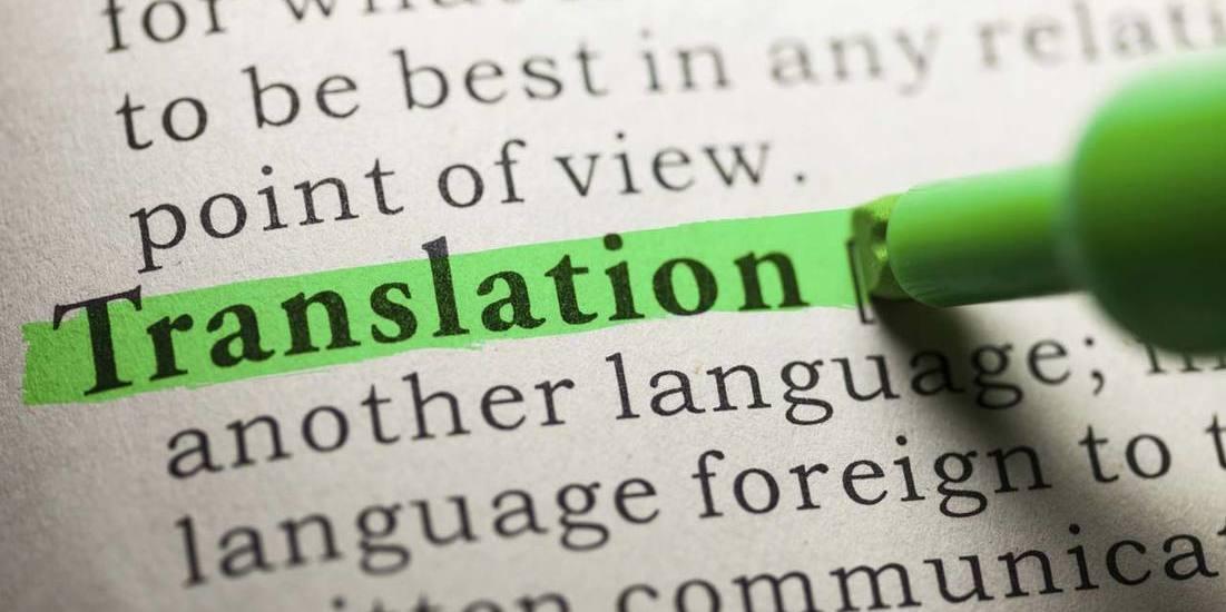 Quand faire appel à un traducteur ?