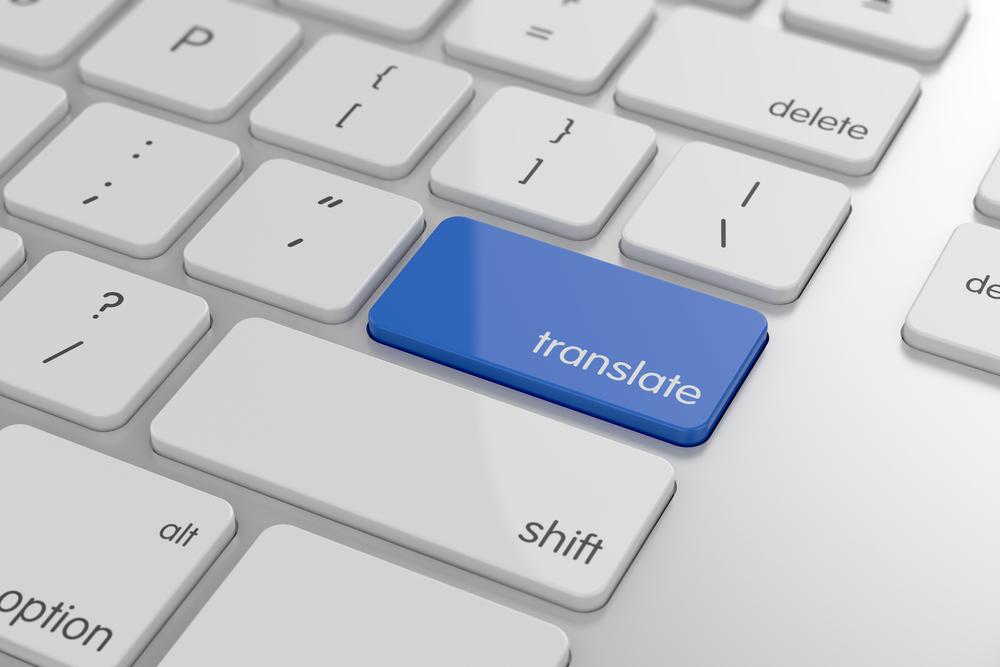 ¿Traductor automático? ¿Sí o no?