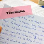 ¿Cómo reconocer a un buen traductor?