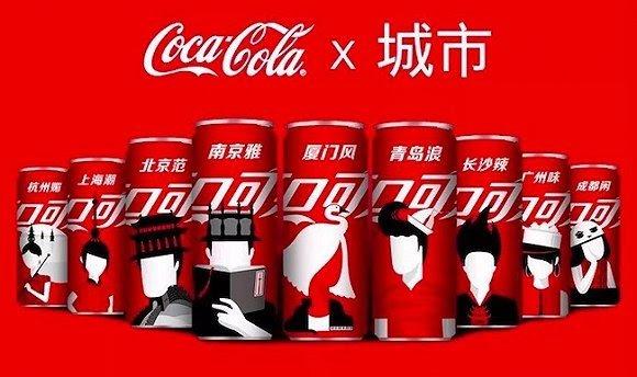 Error traducción coca cola china